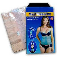 Утягивающий пояс Waist Trimmer Belt.