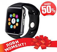 Часы Smart watch A1 Аналог Apple Watch