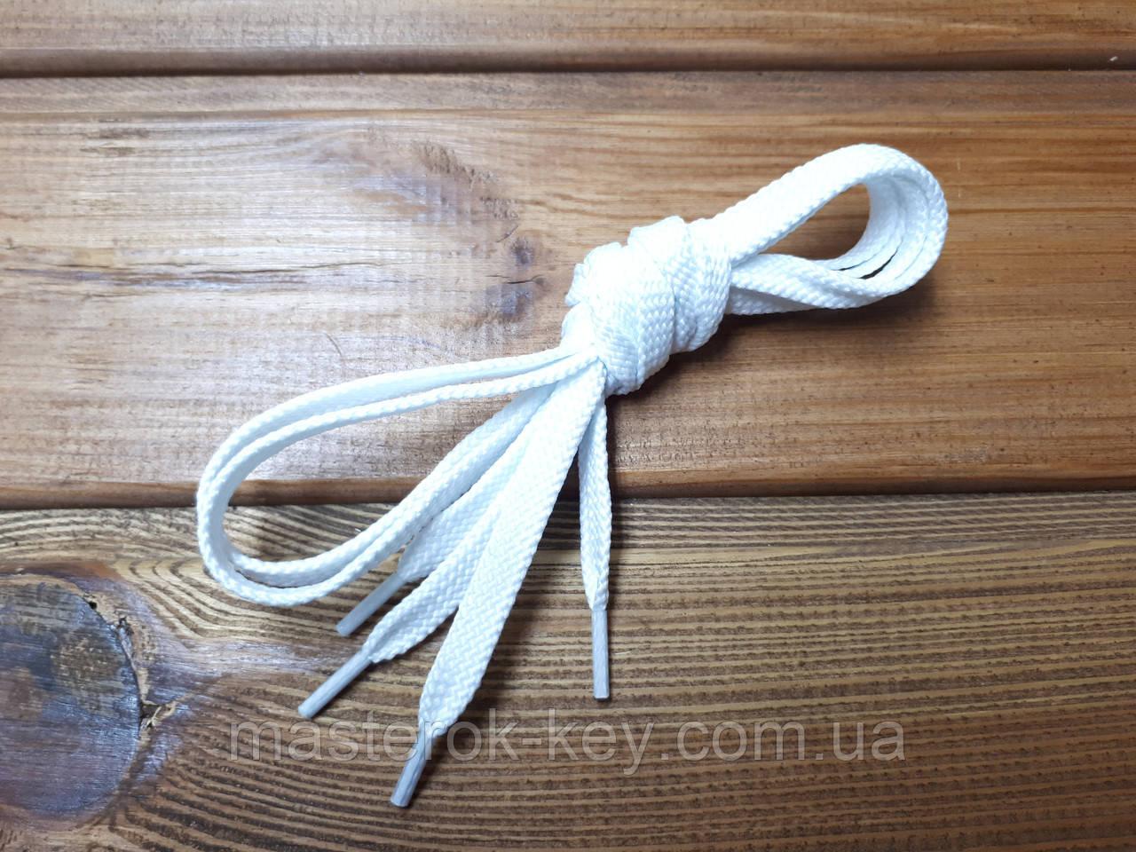 Шнурки обувные плоские 150см цвет белый (4.7)