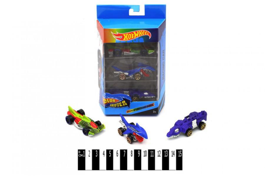 Набор машинок Hot Wheel, 3 авто в комплекте, меняют цвет, хот вилс