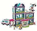 """Конструктор Lepin 01039 """"Клиника Хартлейк-Сити"""" (LEGO Friends 41318), 932 дет., фото 2"""