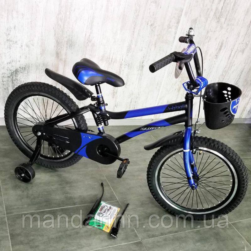 """HAMMER-20"" S500 Blue"