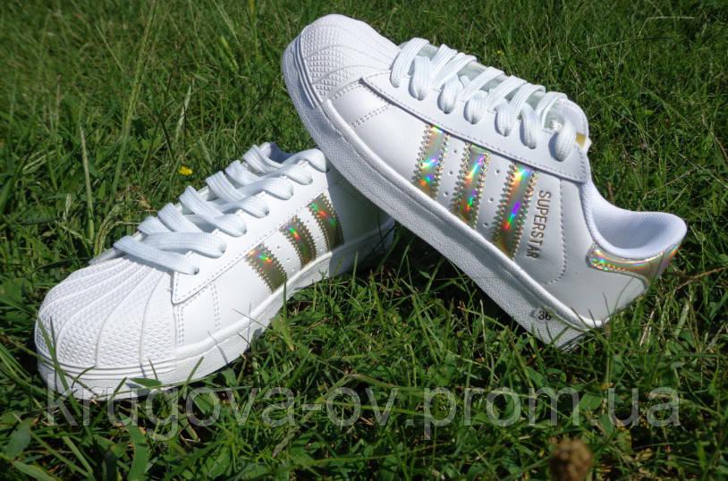 adidas superstar holographic 36