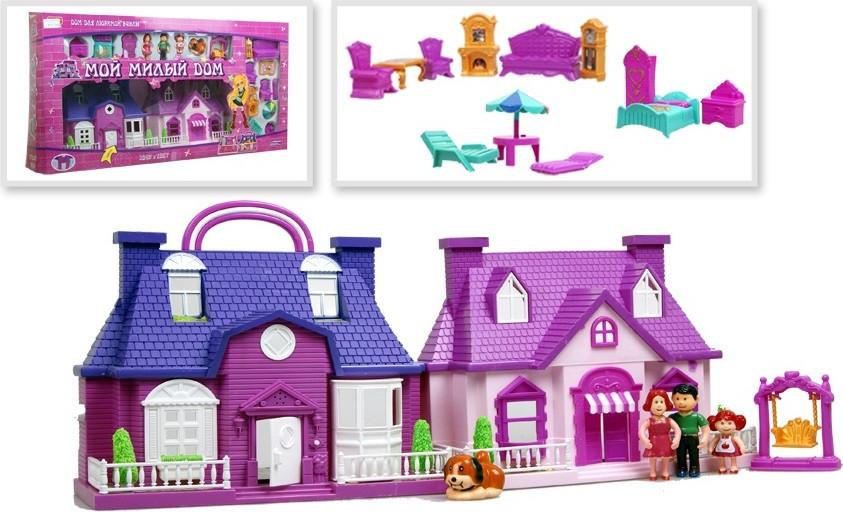 """Игровой набор для кукол """"Мой милый дом""""  ZYC 0206"""