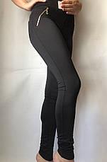 Классические женские лосины с замочками (норма)№43, фото 2