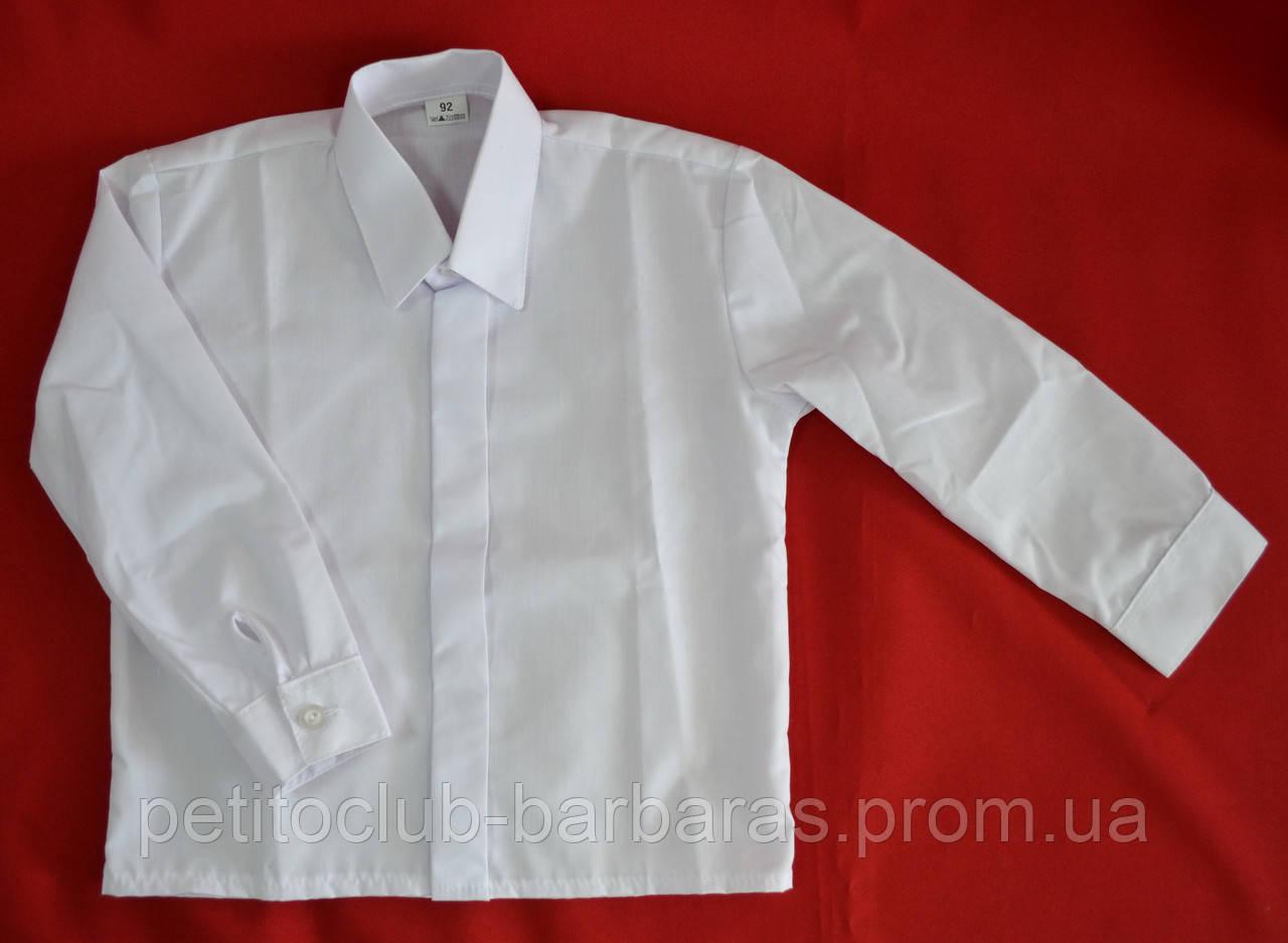 Школьная детская рубашка с длинным рукавом белая (Польша)
