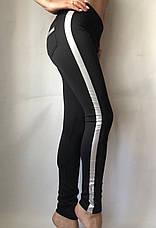 Лосины женские  с кожаными вставками №31/3 (норма), фото 2