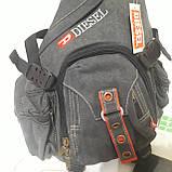 Городской рюкзак на одно плечо Diesel gray, фото 2