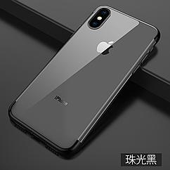 Чехол накладка shing для iPhone 7 Plus/8 Plus