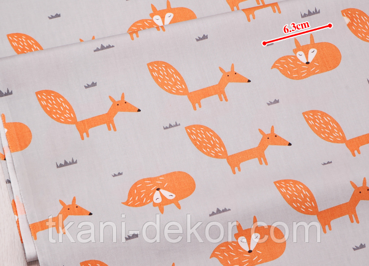 Сатин (хлопковая ткань) на сером оранжевые лисички