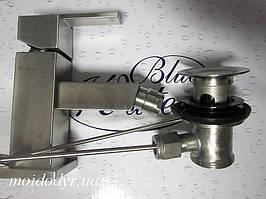 Смеситель для биде (умывальника) Blue Water Sidney SYD-BB.040SN (нержавеющая сталь)