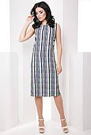 Классическое прямое женское платье больших размеров 7065, фото 1