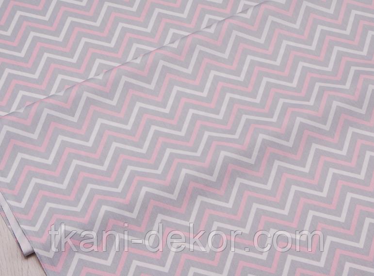 Сатин (бавовняна тканина) на сірому фоні білий, рожевий зигзаг