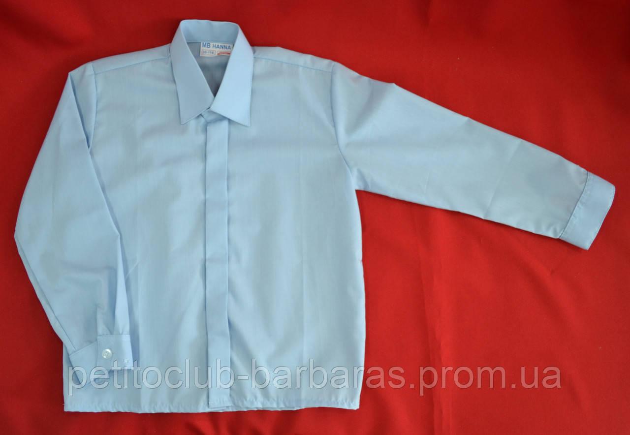 Школьная детская хлопковая рубашка с ДР голубая р.122-158 см (MB Hanna, Польша)