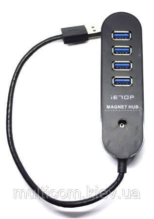 02-03-045. USB HUB (ver. 3.0) на 4 порта + гнездо питания, черный