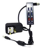 02-03-041. USB HUB (ver. 3.0) на 6 портов (x2 USB 3.0 + x2 USB быстрая зарядка), с блоком питания