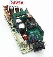 OPS2405-2 блок питания бескорпусной 24В/5А, пит.100-240В, 132х60х33мм, IP00, б/у