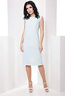 Классическое прямое женское платье больших размеров 7065/3, фото 1