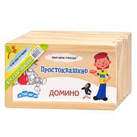 Деревянная игрушка домино