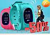 Дитячі розумні годинник Q50 з GPS-трекером | SMART BABY WATCH Q50 GPS LCD, фото 8