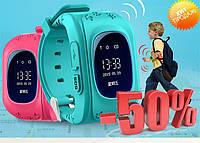 Детские умные часы Q50 с GPS-трекером   SMART BABY WATCH Q50 GPS