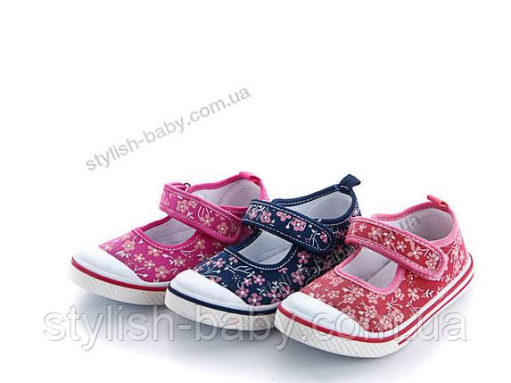 Детская обувь оптом. Детские модные кеды бренда Super Gear для девочек (рр. с 25 по 30), фото 2