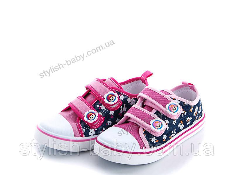 8cebf4015 Детская обувь оптом. Детские модные кеды бренда Super Gear для девочек (рр.  с 25 по 30), цена 130 грн., купить в Одессе — Prom.ua (ID#744522183)