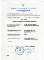 Получить лицензию на розничную торговлю табачными изделиями,  сигаретами