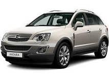 Фаркопы - Opel Antara
