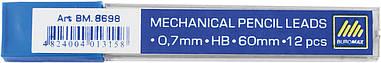 Стержни к мех.каранд 12шт HB 0.7мм