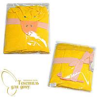 Полотенце-накидка с капюшоном + рукавичка детская, утенок