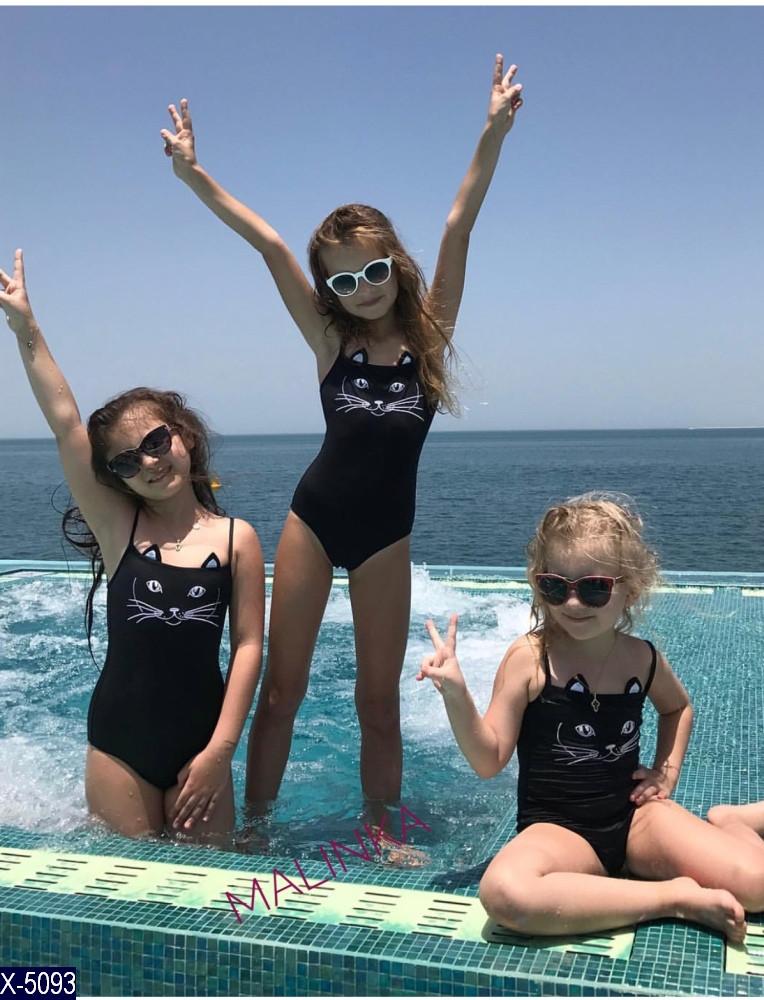 Детский купальник слитный 5 РАЗНЫХ моделей Отличное качество ткань бифлекс 1-2 года, 3-4 года, 4-5 лет, 6-8 ле
