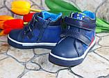 Демісезонні черевики для хлопчиків Тому.м, фото 2