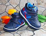 Демісезонні черевики для хлопчиків Тому.м, фото 3