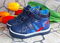 Демисезонные ботинки для мальчиков Том.м, фото 1