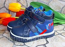 Демисезонные ботинки для мальчиков Том.м
