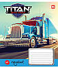 А5/18 кл. YES Titan Truck, тетрадь ученич.