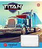 А5/18 лин. YES Titan Truck, тетрадь ученич.