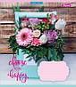 А5/24 кл. 1В Happy Flowers, тетрадь ученич.