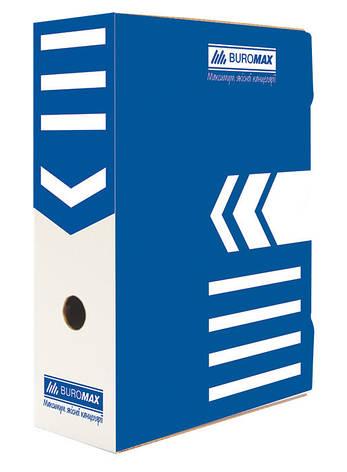 Бокс для архивации Buromax 100мм синий BM.3261-02, фото 2