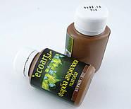 Акриловая художественная краска ЭкоАрт 50 мл Бурый, фото 2