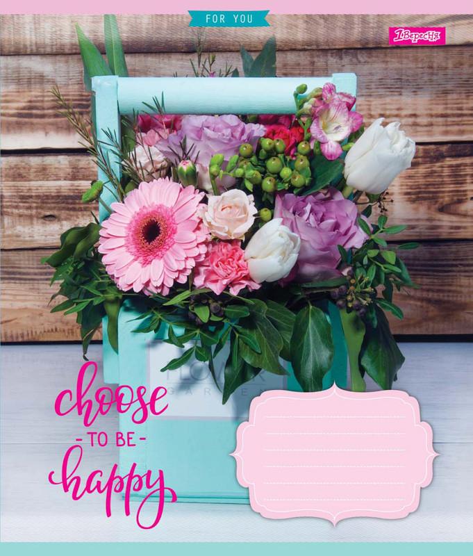Тетрадь в клетку 36 л. 1 Вересня А5 Happy Flowers 762586