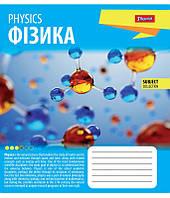 А5/48 кл. 1В ПРЕДМЕТКА - ФИЗИКА (Subject) тетрадь ученич