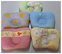 Подушка для новорожденного.Ортопедическая.