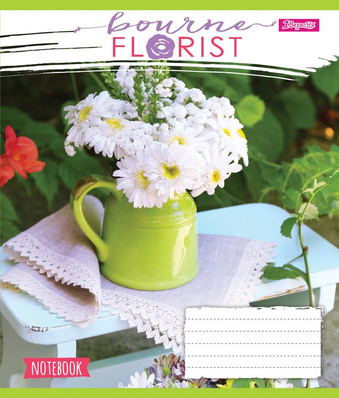 Тетрадь в линию 48 л. 1 Вересня А5 Florist 762756