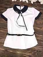 Блузка школьная короткий рукав(с пояском)