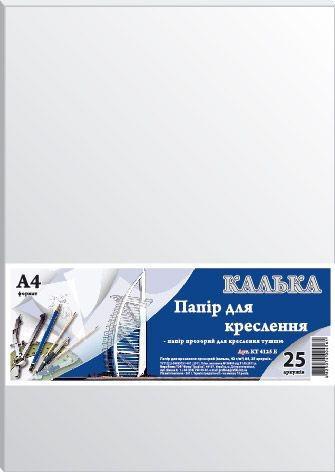 Калька А4 Украина 42 гм2 тушь 25л КТ4125Е