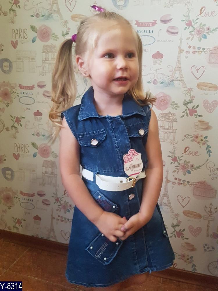 Сарафан детский джинсовый Нашивки блёстки Отличное качество 2 года, 3 года, 4 года, 5 лет
