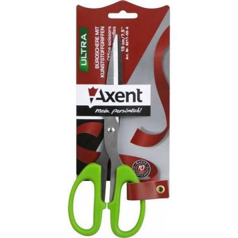 Ножницы Axent Ultra 19см канцелярские салатовые 6211-09-А, фото 2
