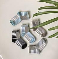 Набор детских носков для мальчиков №1 Арт. 2730